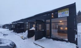 Row houses in Vopnafjörður – update